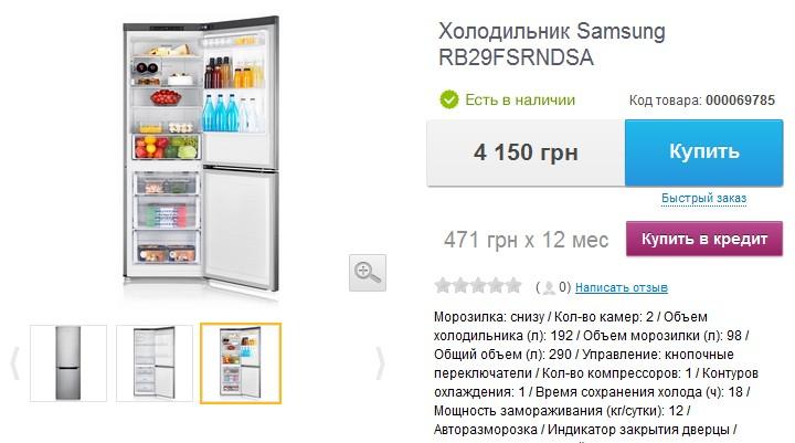 Дарят ли холодильники Samsung на Новый Год