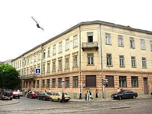 львовская школа