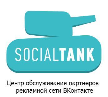 Тестирование рекламной сети ВКонтакте