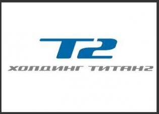 ЗАО Титанэнергоремонт - подразделение Титан-2