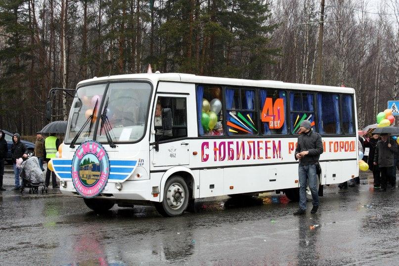 Original'nye avtomobili na den' goroda Sosnovyj Bor