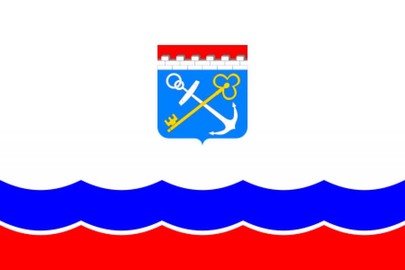 86 лет Ленинградской области