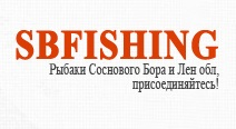 Рыбалка на озере Калищенское