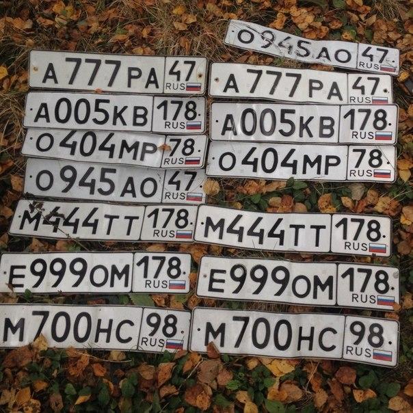 Найдены красивые номера для автомобилей
