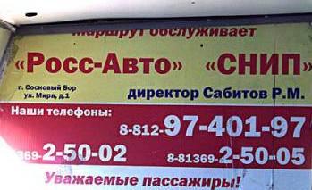 Чего боится предприниматель Сабитов