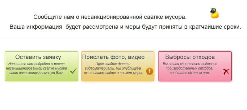 Увидел свалку в Ленинградской области